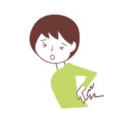 ぎっくり腰(腰・背中)