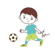 スポーツのケガ(捻挫)